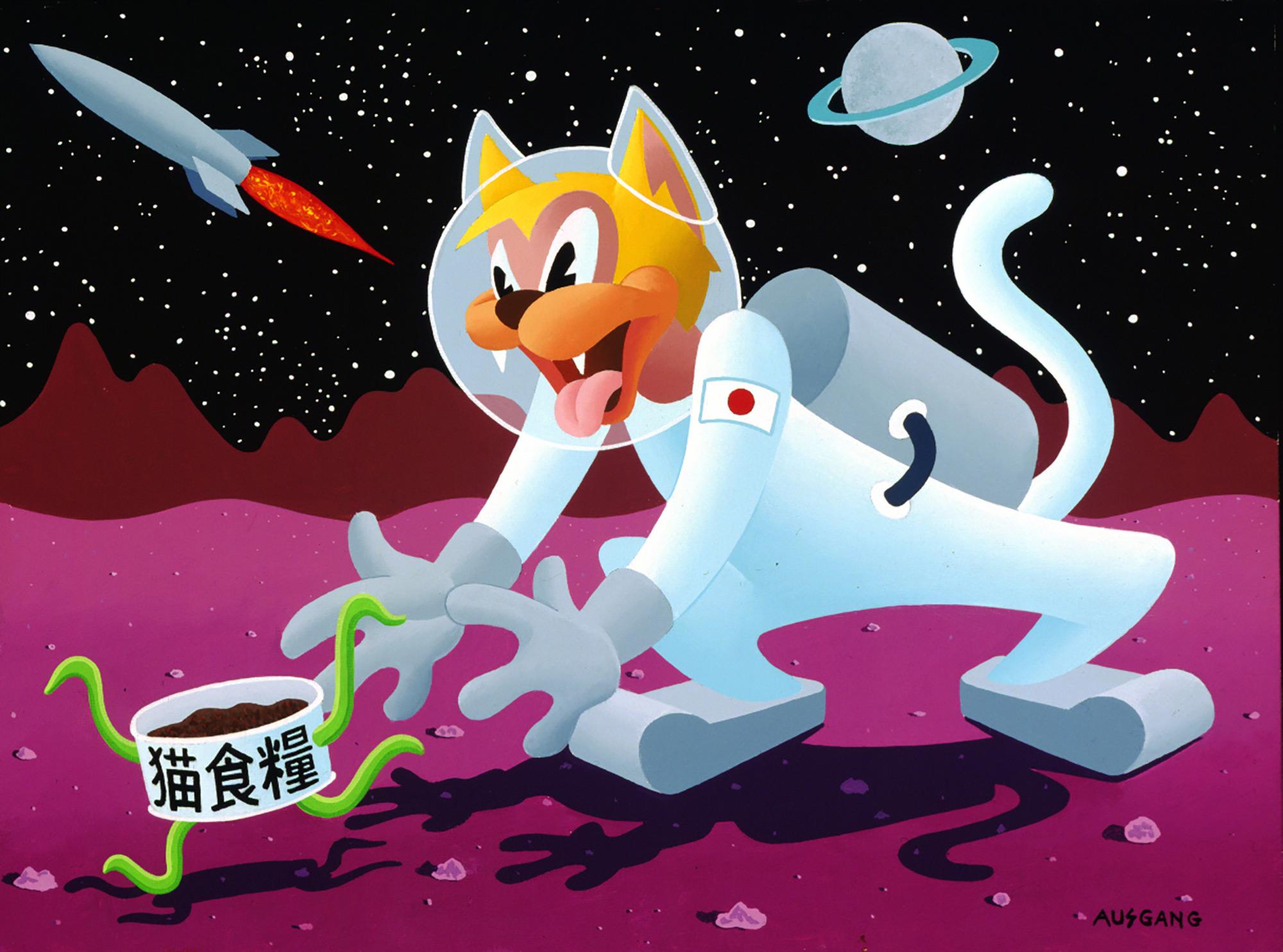 Planet Cat Food, 2003